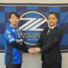 株式会社アイドマ・ホールディングスがFC町田ゼルビアとオフィシャルクラブパートナー契約を締結