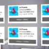 A-FrameとHTML Shaderで美しい日本語テキストを表示する方法