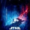 「STAR WARS EP9 スカイウォーカーの夜明け」/遠い銀河の夜明けを考える