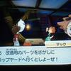 【妖怪ウォッチ3スシ攻略日記31】男の子編・妖怪ウォッチランクを上げてUFO探しにGO!