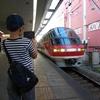 せがまれて、名鉄金山駅へ行って来ました