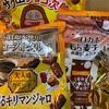 【株主優待到着】正栄食品(8079):10月