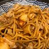 ロカボ料理実践記【カレー風味焼きそば】紀文糖質0g麺使用(平麺)