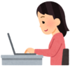 ブログを書くのがしんどい時もあるけど、書き続けてよかったと思った出来事
