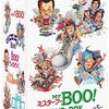 Mr.BOO ! DVD-BOX