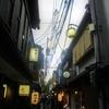 京都 夏の終わりの先斗町は「モダン&レトロ」がいっぱいでした!