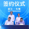 今度は阿里巴巴(アリババ)が上海汽車集団と戦略提携で契約