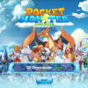 Pocket Monster - Remakeやってみた