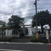 紀州神社と紀州通り(須賀線跡)  北区豊島