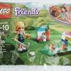 ウサギとホッケー練習。レゴ:LEGO 30405レビュー