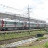 第646列車 「 京を駆けるレッドウィング、227系(A60+A62編成)の出場試運転を狙う 」