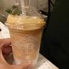 ココナッツコーヒーが美味しすぎる件について