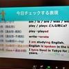 新渡戸文化中学校 授業レポート No.3(2020年8月6日)