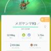 2/23 スペシャルウイークエンド