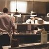 料理研究家 有元葉子さんの著書「下ごしらえ」から考える。人生に下ごしらえは必要か?