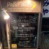 9/14 NIGHT OF THE ZOMBEVERZ ~残暑のトーク祭り~ 偏愛レポ(完)