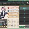 【桃の節句任務】軽巡洋艦桃の節句改修
