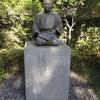 吉田松陰 10歳で教授。 事破れ処刑される。弟子たちが志を継ぎ国を救う。