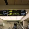 マリーナ・ベイ・サンズ攻略!空港からのアクセス方法と誰もが泊まってみたいシンガポールの夢のホテルの意外に残念な点とは?