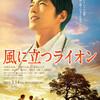 12月24日、石原さとみ(2015)