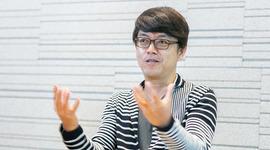 内藤忍が直言「ストックじゃなくフローが大事!『2000万円問題』は、これで簡単解決!!」(前編)