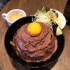 大田区西蒲田「the 肉丼の店」で一人ローストビーフ丼