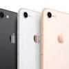 「iPhone SE2」が2020年1〜3月に発売?