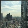 新宿Lタワー28階