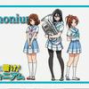 アニメ「響け ! ユーフォニアム」10話を観た。