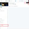 ブログにTwitterのタイムラインを埋め込む