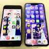 iPhone13 早速レビュー 〜iPhone SE(2nd)からの乗り換え〜
