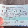 11/26 広島出張
