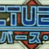 【遊戯王フラゲ】サイバース・リンクに《エンコード・トーカー》が登場!左右非対称のマーカー!