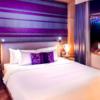 安倍首相が APEC 首脳会議のため、ダナンで泊まるホテル