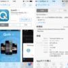 iTunes Match 代替で愛用の QuikIO クライアントもアップデートきた!