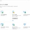 Windows10 改ざん防止の動作について