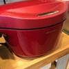 ホットクック活用の朝ごはん。スープ作りは時間差ワザで栄養アップ!