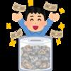 17/11/01追記あり 俺流節約、貯金術(PCゲーム実況者視点)
