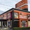 ネットカフェ併設型カラオケ 快活CULB ワンツーカラオケ