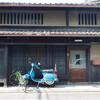 どこを歩いても、どこを見ても  京都町歩き(5)