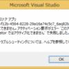 Azure Virtual Machines では Windows Phone 8.1 Emulator を起動できなかった