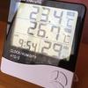 ロフトとリビングの温度差