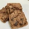 (カルディグルメ)Merba ブラウンクッキー