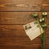 海外から日本へ 手紙の宛名や住所の書き方【国際郵便/年賀状/韓国から】