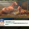 4歳から21歳まで仔馬を産ませ続けた結果・・・(Swtich版ダービースタリオン⑥)