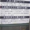 [20/07/13]ひのと み 09h過ぎクマゼミ全開晴天微風