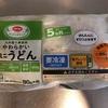 生協の冷凍うどんで離乳食。
