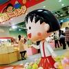 静岡で子供とおでかけ リーズナブルに楽しめるスポットを多数紹介!