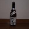 今週のお酒【杣の天狗・純米吟醸生原酒】