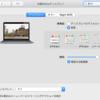 MacBookのスケーリング解像度を上げてみた